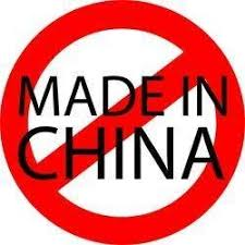 made in china-stop